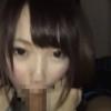 【リベンジポルノ】めっちゃ可愛い彼女のフェラチオ動画が流出【口内射精】