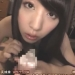 【桜木優希音】ゴムフェラでぬるぅっと引き抜いたゴムの中にはたっぷりの白いザーメン♡
