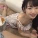 【姫川ゆうな】おはようのチューからびんびんになっちゃったちんぽにもチュー【口内射精】